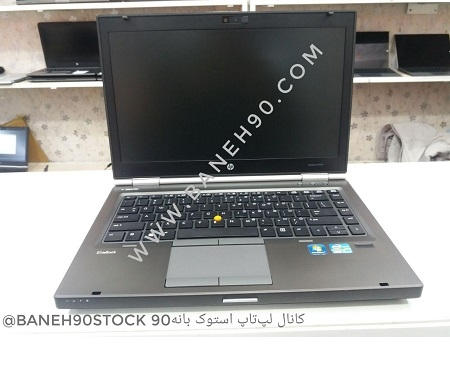hp elite book 8470w